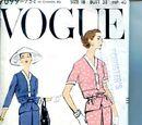 Vogue 9099 B