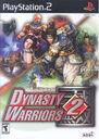 Dynasty Warriors 2 PS2.jpg