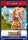Sonic Advance 2 - 11 Cream & Cheese.png