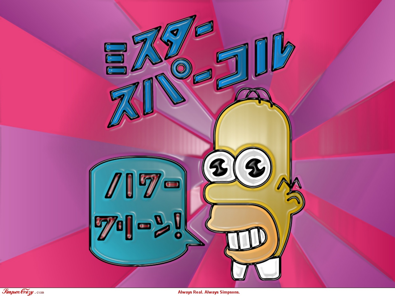 Picture_of_mr.sparkle.jpg