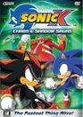 Sonic X 15.jpg
