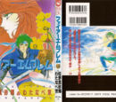 Fire Emblem Gaiden (manga)