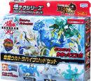 Saint Dragon Ultra Hybrid Set