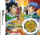 Beyblade: Metal Masters (video game)