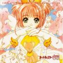 CardCaptor Sakura Single Collection.jpg