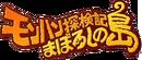 Logo-MHPIV.png