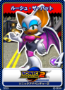 Sonic Adventure 2 11 Rouge the Bat.png