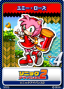 Sonic Advance 2 13 Amy Rose.png