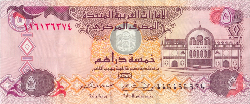 United Arab Emirates dirhamUae Dirham 20