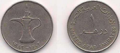 UAE dirham 1982Uae Dirham 20