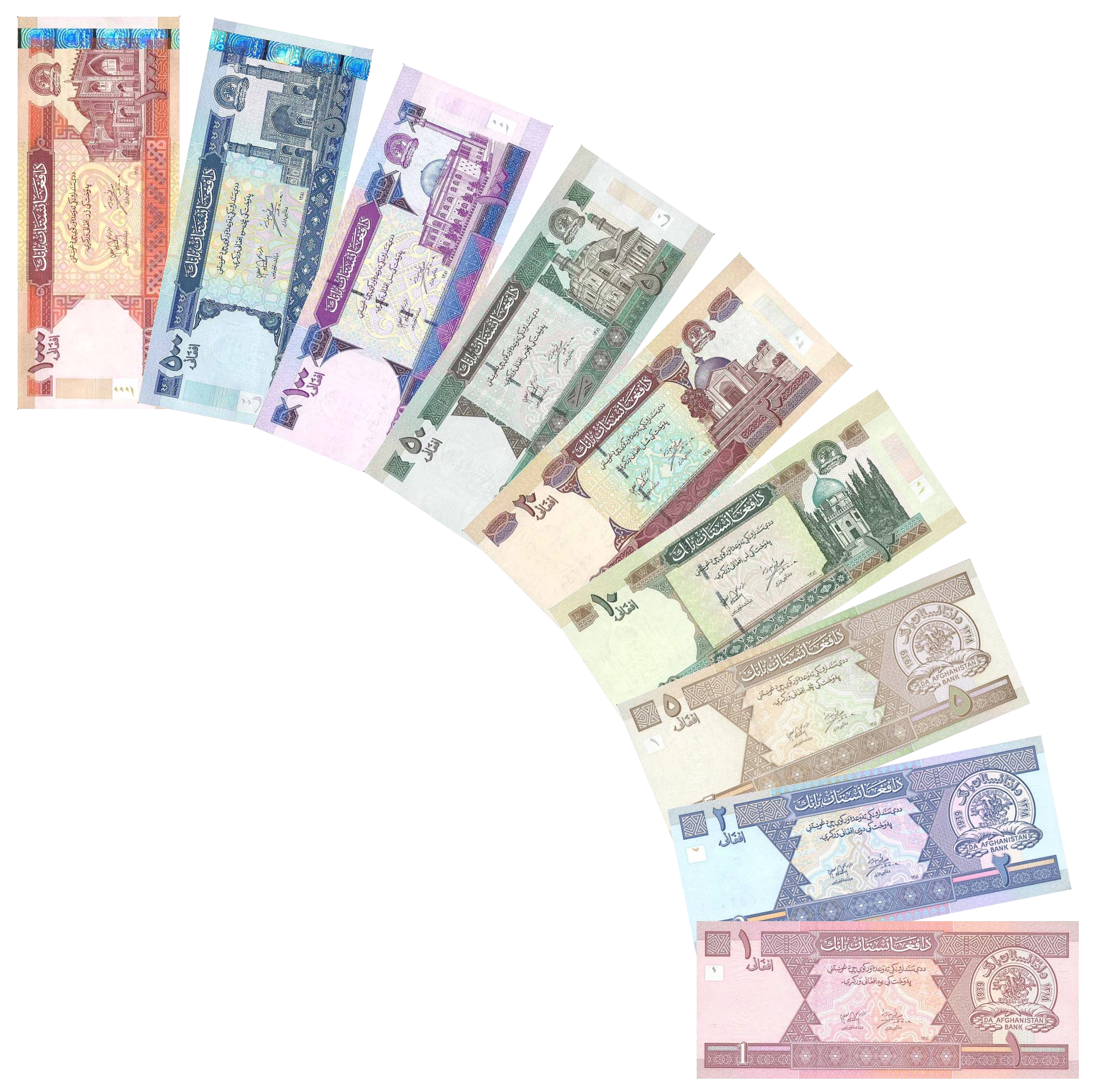 Afghan Afghani Currency Wiki The Online Numismatic
