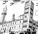 Academia Akumano