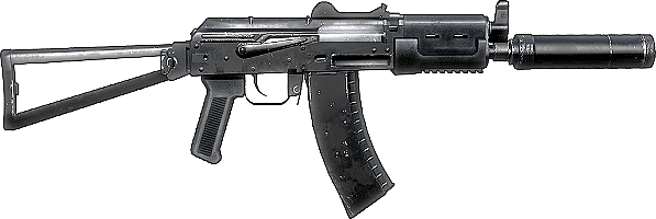 AKS-74u - Battlefield Wiki - Battlefield 4, Battlefield 3, Weapons, Levels, Maps, Characters and ...
