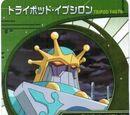 Tripod Theta (Japanese Card)