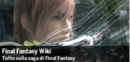 Spotlight-finalfantasy-20111201-255-it.png
