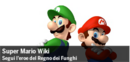Spotlight-mario-20111201-255-it.png
