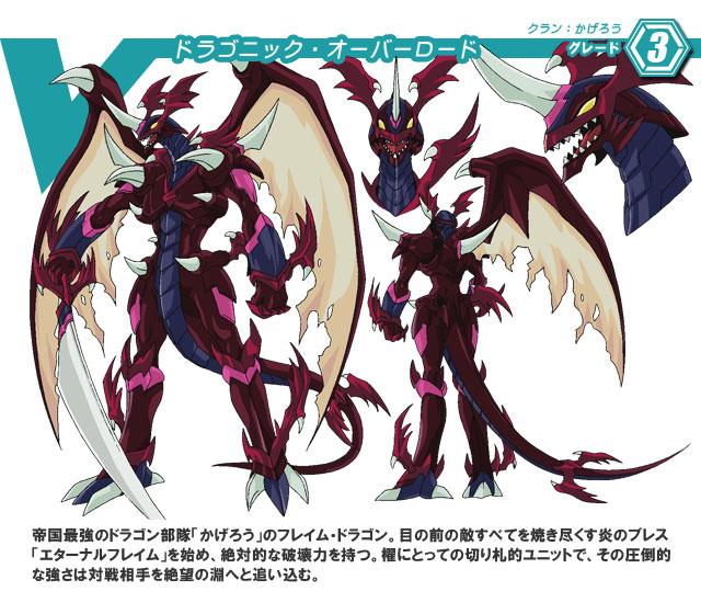 Anime Cards Cardfight Vanguard Wiki