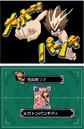 Katekyō Hitman Reborn! Fate of Heat Tsuna.png