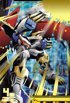 Image - Imperialdramon Fighter Mode 4-018 (DJ).png ...