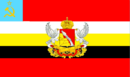 Avar Flag of KurskSSR.png