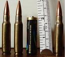 7.62×51mm NATO