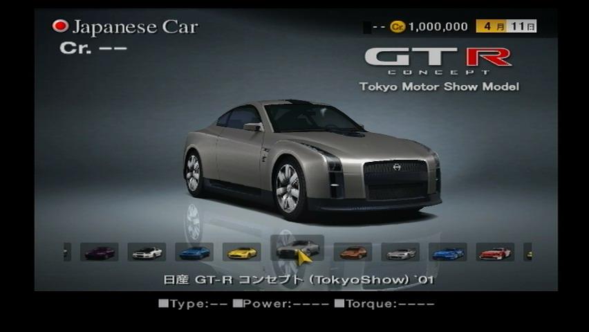 Image Nissan Gt R Concept Tokyoshow 01 Jpg Gran