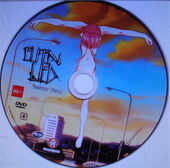 Label DVD Nº 4 (Vector Four)