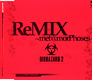 BIOHAZARD Beast from the east mix 1