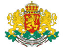 Bulgaria-coat-of-arms-for-web.jpg