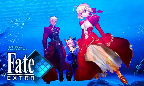 Fate_Extra.jpg