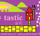 Odd-tastic: The Musical/Multilanguage/Korean