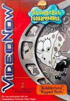 list of videonow discs encyclopedia spongebobia the