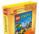 5720 LEGO Creator Masterpiece