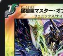Master of Destiny, the Spirit Wolf Phoenix