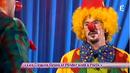 Arnaud Tsamere-Les Cirques Gruss et Pinder sont à Paris.png