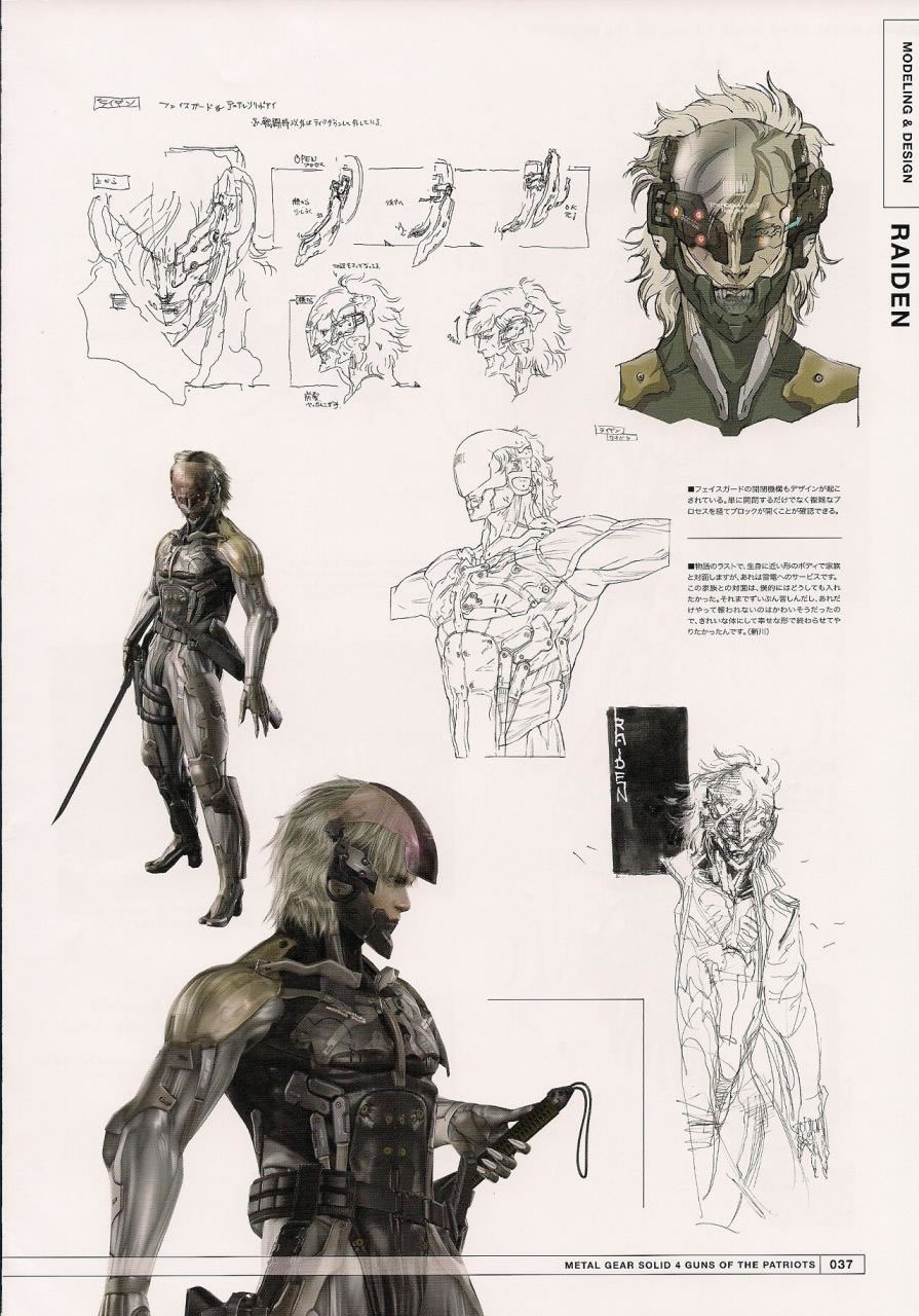 Metal Gear Art Yoji File:metal gear solid 4 art g