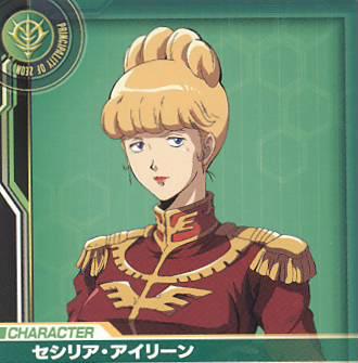 Cecilia Irene Gundam Wiki