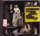 Duran Duran (The Wedding Album) - US: C2 92276 / CDP 0777 7 98876 2 0