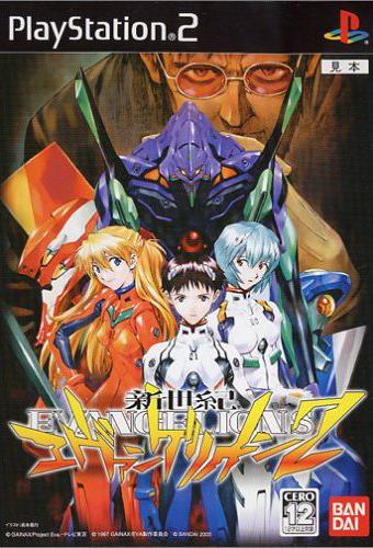 Neon Genesis Evangelions - Evangelion - Wikia