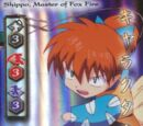 Shippo, Master of Fox Fire (Tetsusaiga TCG)