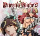 Queen's Blade: Inheritor of the Throne