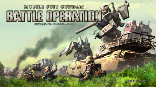 Mobile Suit Gundam: Battle Operation - Gundam Wiki