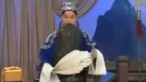 Shang Qin Meng Huo