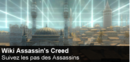 Spotlight-assassinscreed-20120101-255-fr.png