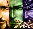 Legends of the Three Kingdoms