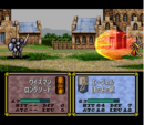 Fire Sword Effect (FE5).png