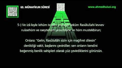 63 MÜNAFİKUN SÛRESİ Abdulbasît Abdussamed'in sesinden (arapça)