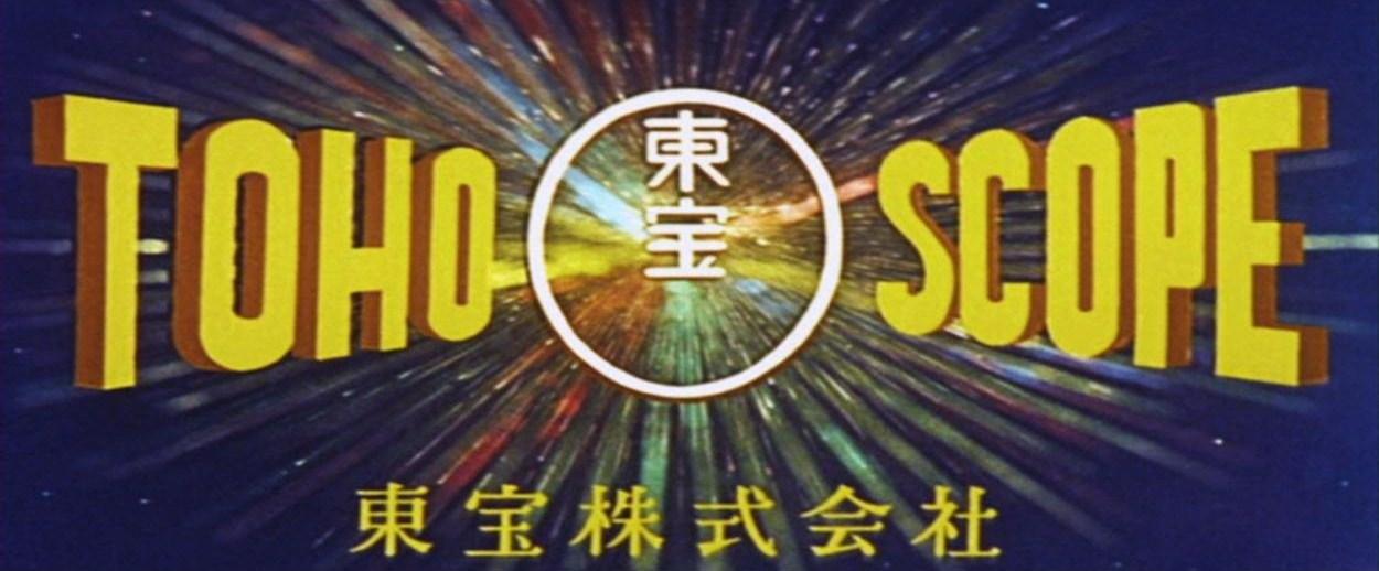 Toho Company Ltd. | Wikizilla, the Godzilla Resource and Wiki