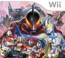 Mega Monster Battle: Ultra Coliseum DX: The Gathering of The Ultra Heroes!