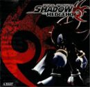 Shadow the Hedgehog - Original Soundtrack.jpg